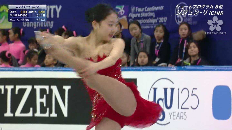 ジジュン・リ