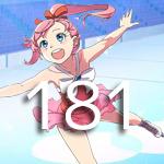フィギュアスケートTVキャプの跡181