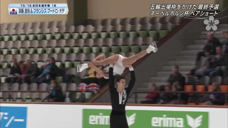 須藤澄玲/フランシス ブードロ・オデ