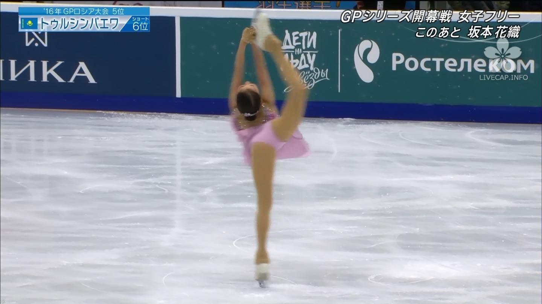 エリザベット・トゥルシンバエワ
