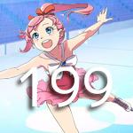 フィギュアスケートTVキャプの跡199