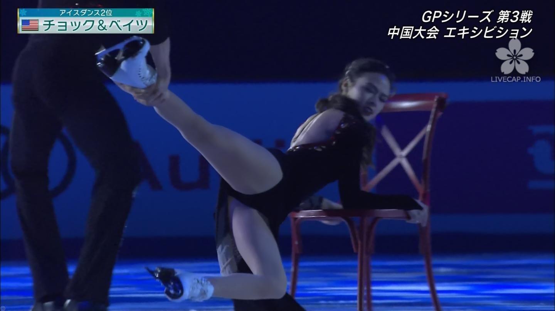 マディソン・チョック/エバン・ベイツ