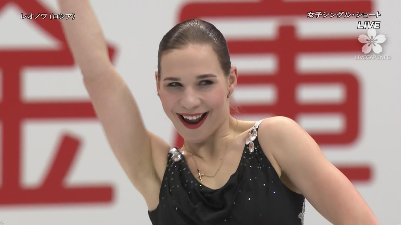 アリョーナ・レオノワ