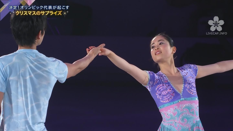 須�ア海羽/木原龍一