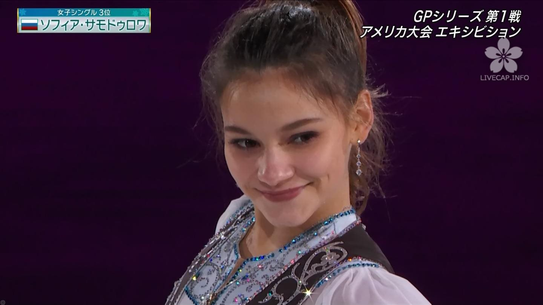 ソフィア・サモドゥロワ
