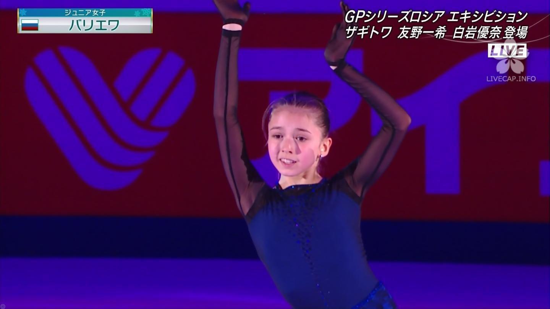 カミラ・バリエワ