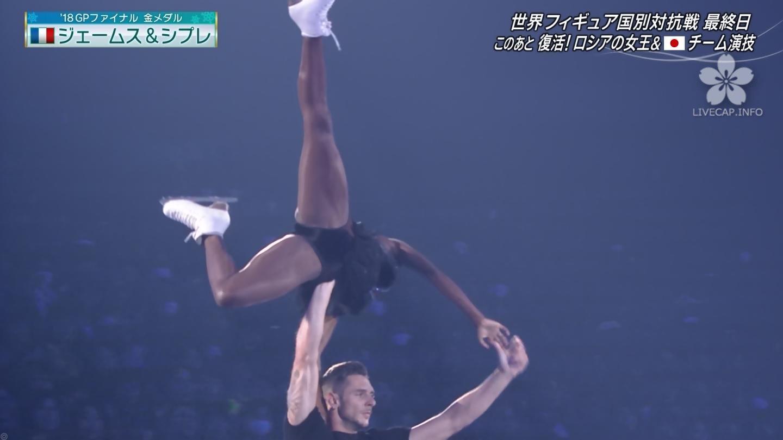 バネッサ・ジェームス/モルガン・シプレ