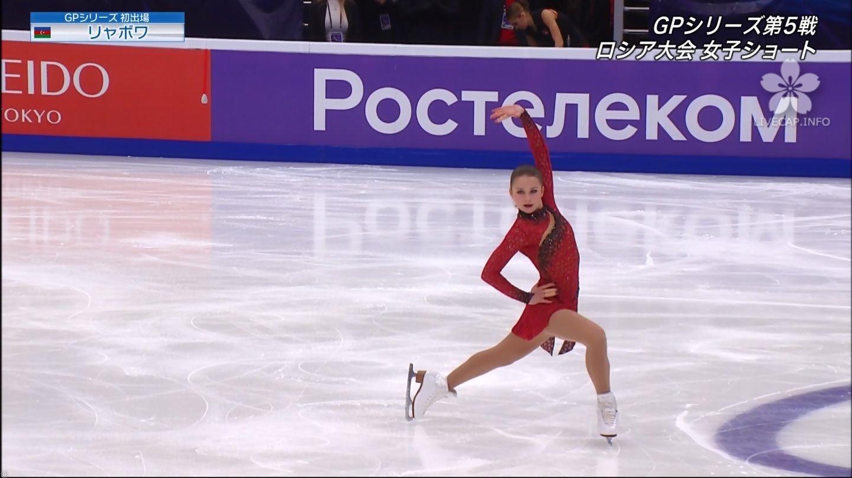 エカテリーナ・リャボワ