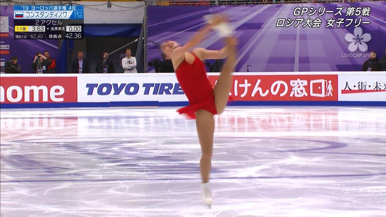 スタニスラワ・コンスタンティノワ
