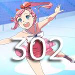 フィギュアスケートTVキャプの跡302