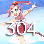 フィギュアスケートTVキャプの跡304