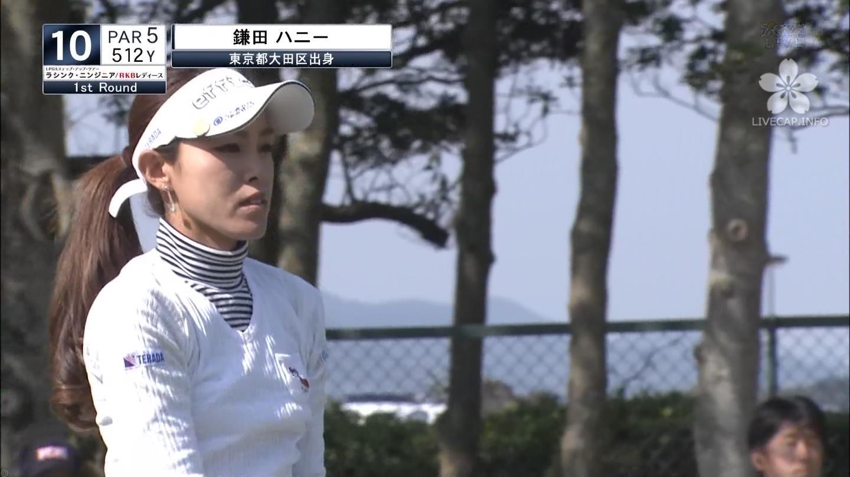鎌田ハニー