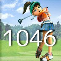golf1046