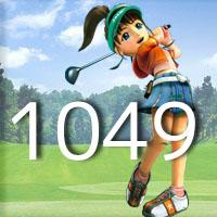 女子ゴルフTVキャプの跡1049