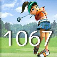 女子ゴルフTVキャプの跡1067