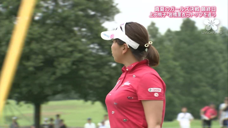 吉田弓美子