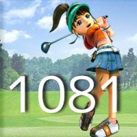 女子ゴルフTVキャプの跡1081