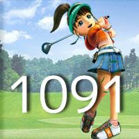 女子ゴルフTVキャプの跡1091