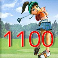 女子ゴルフTVキャプの跡1100