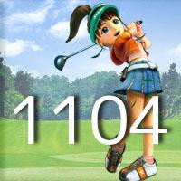 女子ゴルフTVキャプの跡1104