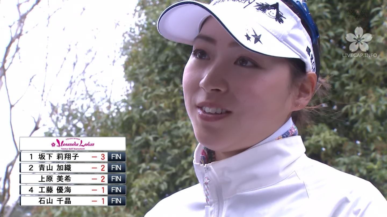 坂下莉翔子