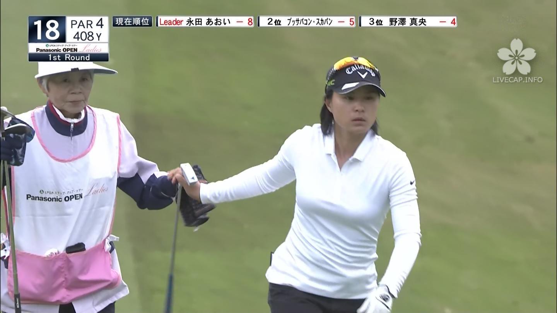 永田あおい