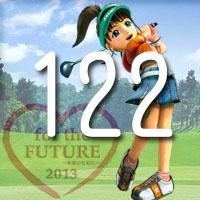 女子ゴルフTVキャプの跡122