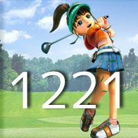女子ゴルフTVキャプの跡1221