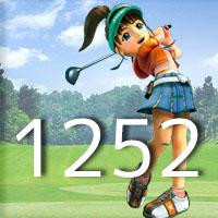 女子ゴルフTVキャプの跡1252