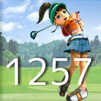 女子ゴルフTVキャプの跡1257