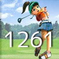 女子ゴルフTVキャプの跡1261