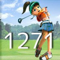 女子ゴルフTVキャプの跡1271