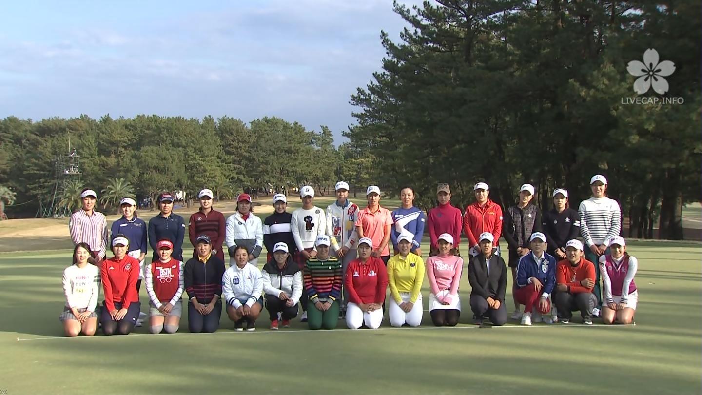 LPGAツアーチャンピオンシップ リコーカップ2018
