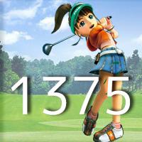 女子ゴルフTVキャプの跡1375