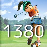 女子ゴルフTVキャプの跡1380