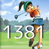 女子ゴルフTVキャプの跡1381