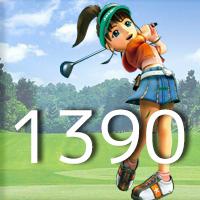 女子ゴルフTVキャプの跡1390