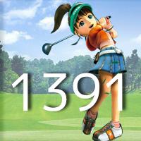女子ゴルフTVキャプの跡1391