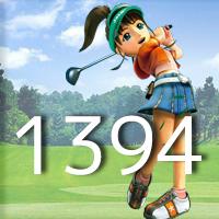 女子ゴルフTVキャプの跡1394