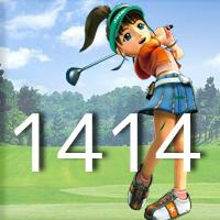 女子ゴルフTVキャプの跡1414