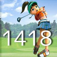 女子ゴルフTVキャプの跡1418