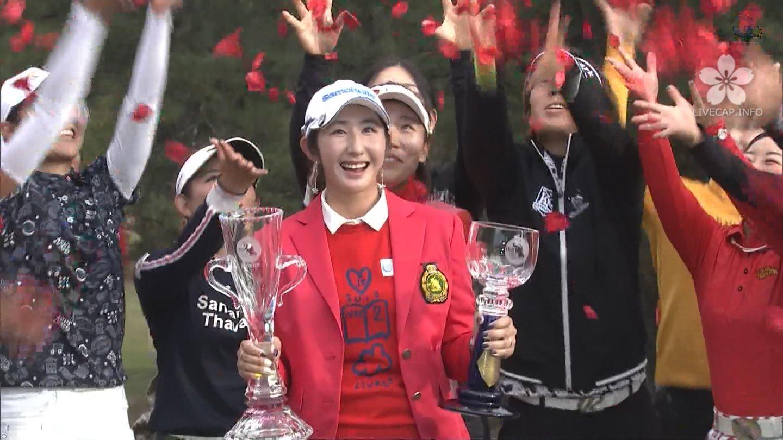 LPGAツアーチャンピオンシップリコーカップ2019 最終日
