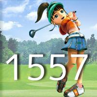 女子ゴルフTVキャプの跡1557