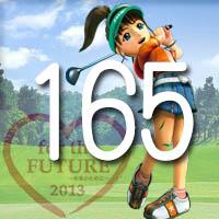 女子ゴルフTVキャプの跡165