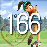 女子ゴルフTVキャプの跡166
