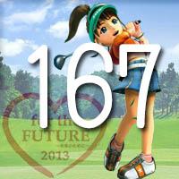 女子ゴルフTVキャプの跡167
