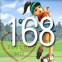女子ゴルフTVキャプの跡168