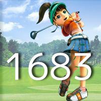 女子ゴルフTVキャプの跡1683
