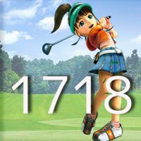 女子ゴルフTVキャプの跡1718
