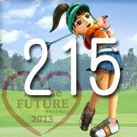 女子ゴルフTVキャプの跡215